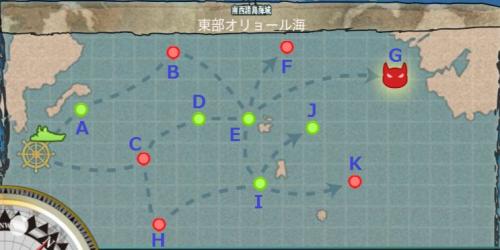 MAP:2-3